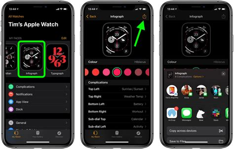 watchOS 7: How to Share Apple Watch Faces   Ultimatepocket