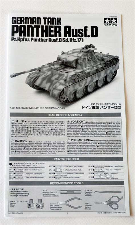 Tamiya Panther Ausf D 1:35 - Scale Modelling Now